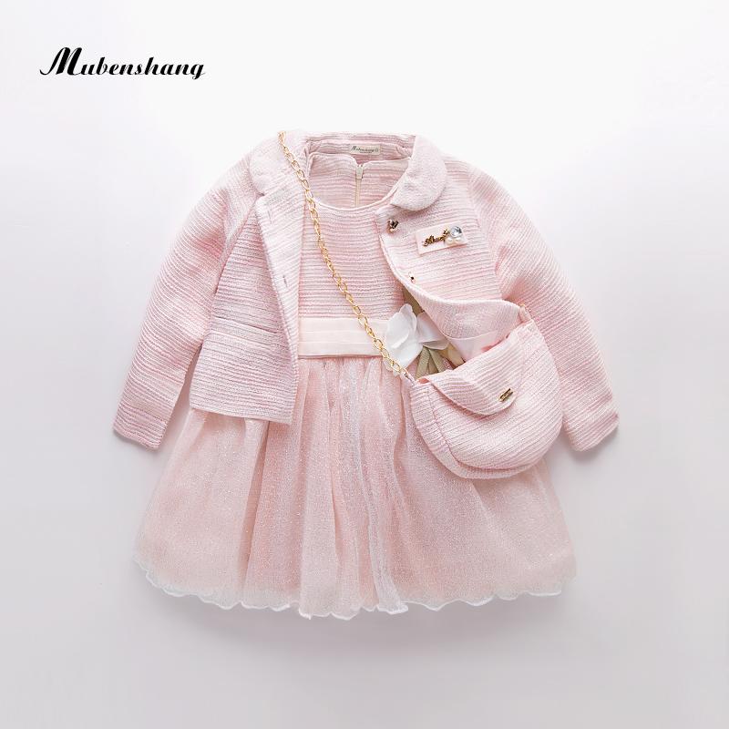 木本尚女童春秋裝新款寶寶公主裙嬰兒套裝裙1-3一二週歲禮服4洋氣