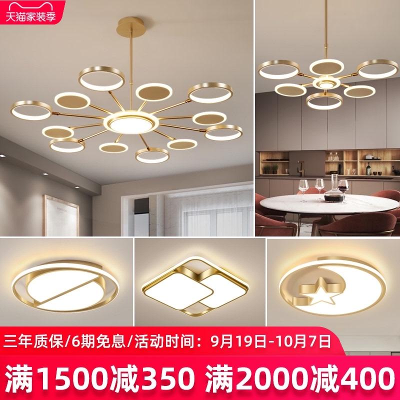 奢餐厅卧室LED吸顶灯具套餐