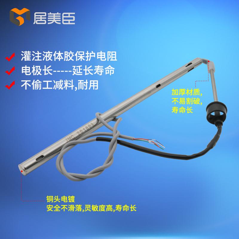 芯水位水溫傳感器 4 芯 2 太陽能熱水器配件控制器儀表探頭通用型側裝