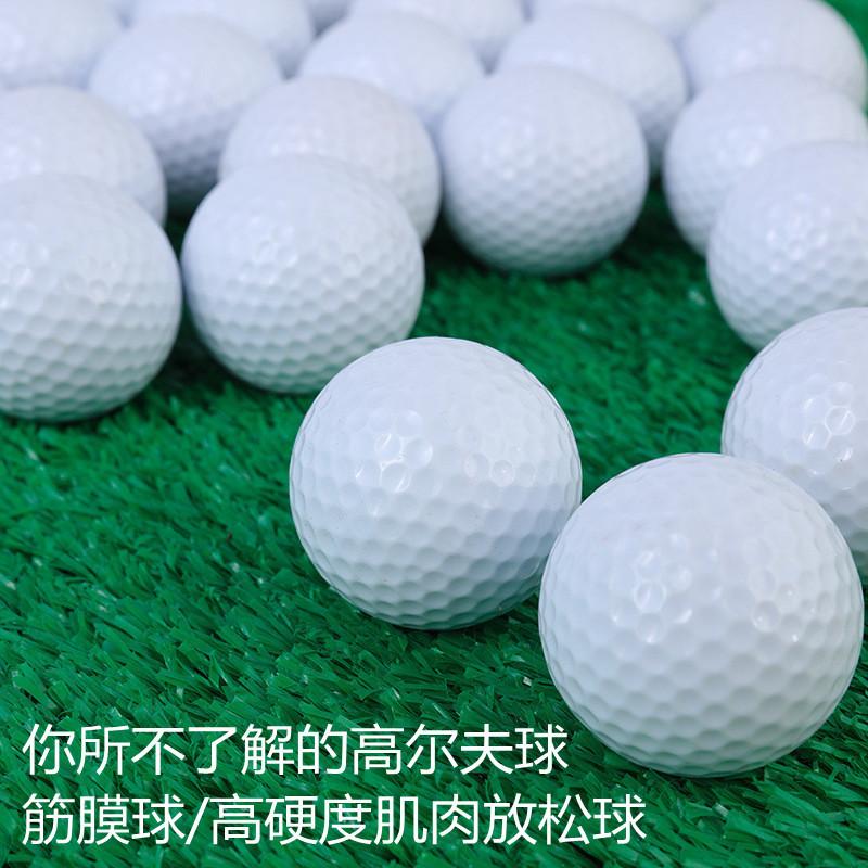 高爾夫球 Golf  massage ball 筋膜球高硬度肌肉放鬆球健身按摩球