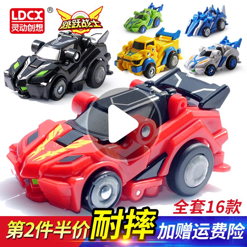 靈動跳躍戰士2爆裂變形機器人魔幻車神玩具男孩飛車套裝全套正版