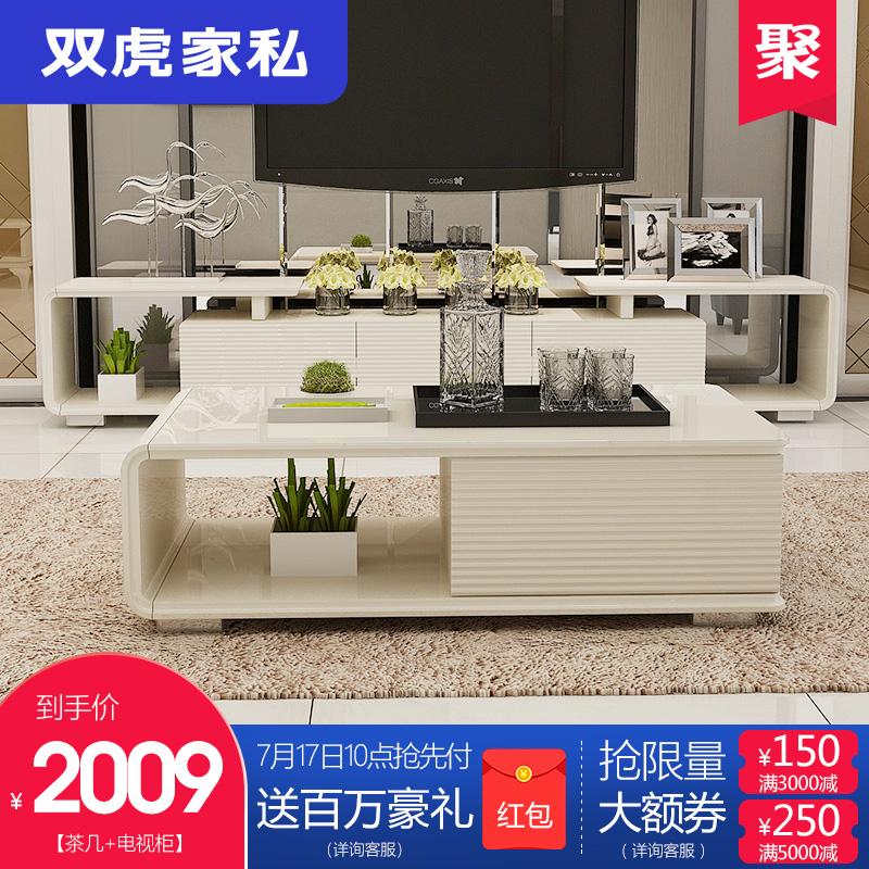 小戶型茶几電視櫃組合鋼化玻璃伸縮簡約現代小戶型客廳茶几QX201