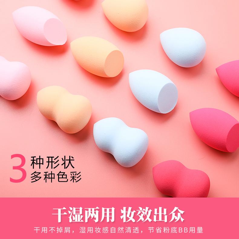 葫芦粉扑干湿两用化妆海绵美容工具葫芦棉彩妆盒装美妆蛋 盒 x1 个 3