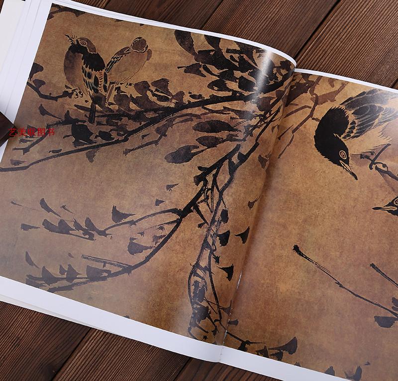 中国画大师经典系列丛书 林良 国画画集画册 艺术图书书籍