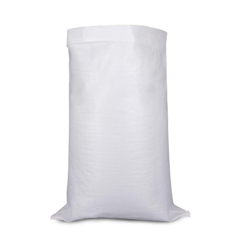 批发白色蛇皮编织袋 定制包装大米包装袋蛇皮袋 白色面粉大米袋子