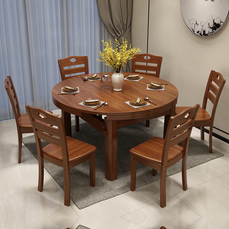 伸缩全实木可折叠餐桌椅组合现代简约小户型圆餐桌家用圆桌子饭桌