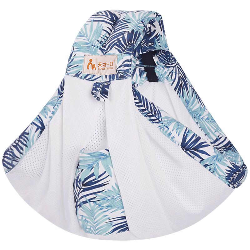 新生婴儿背带四季多功能西尔斯背巾横竖抱式斜跨单肩哄睡宝宝背袋