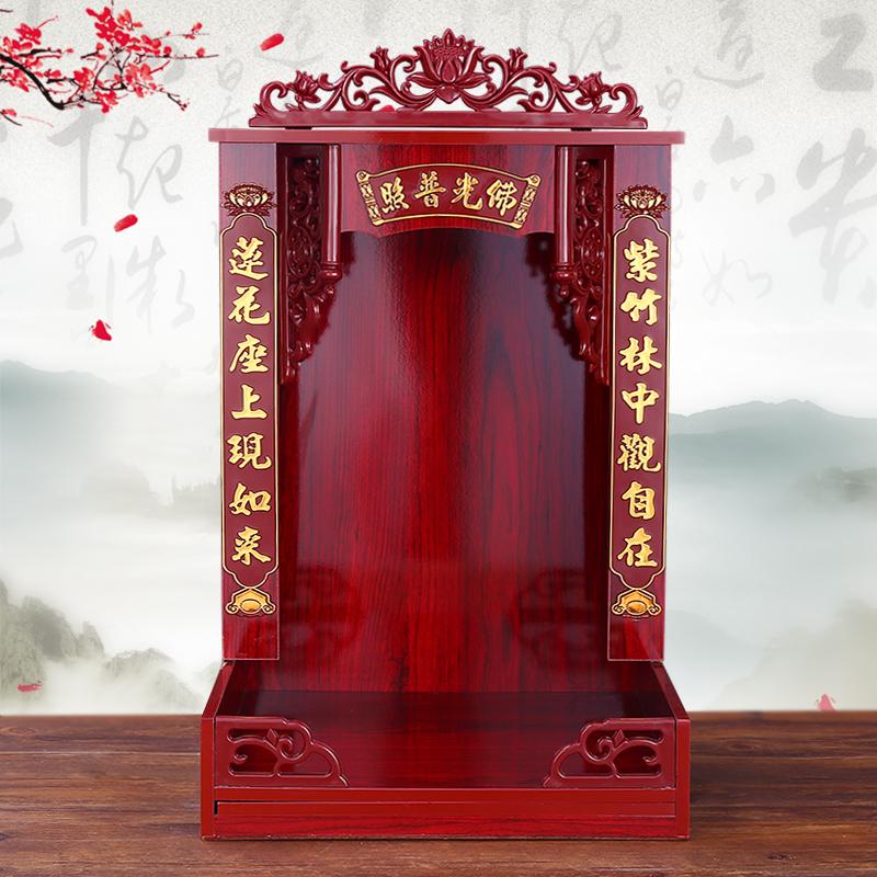 红木色佛龛 神台吊柜观音供台供奉桌壁挂式财神爷房子