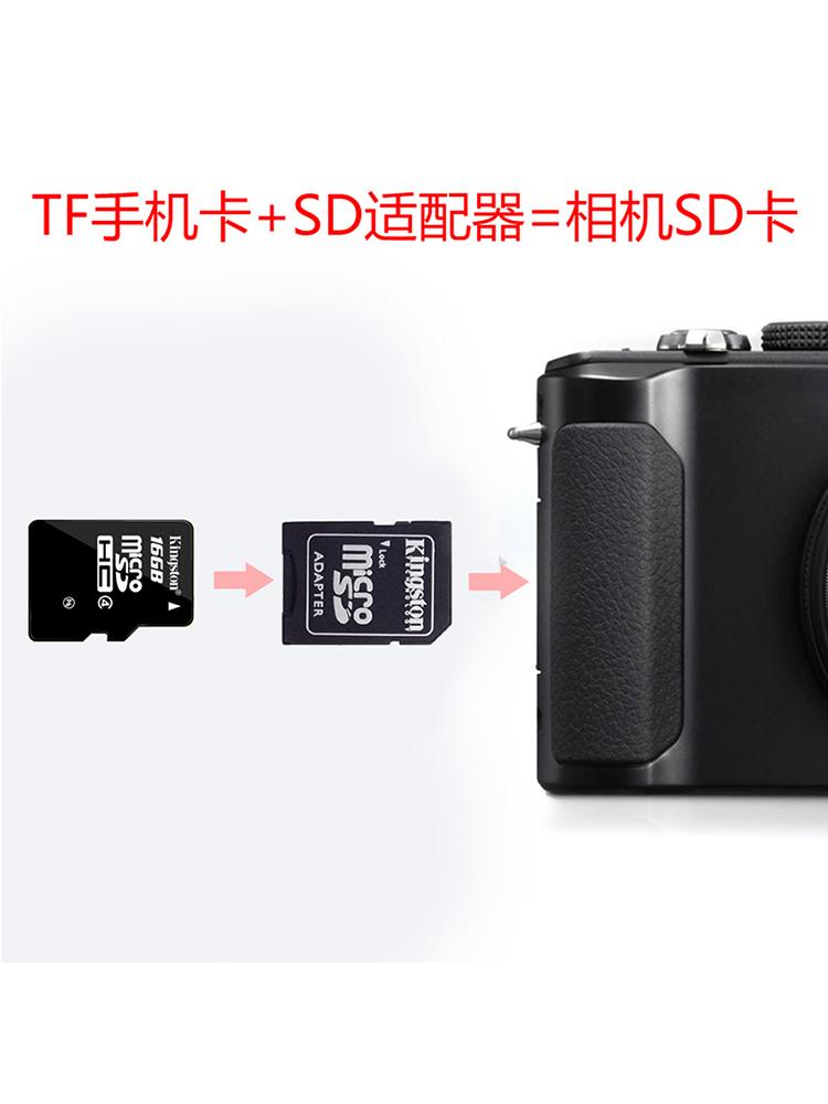 金士顿64g内存卡高速tf卡监控存储sd卡小米oppo华为手机内存卡64g