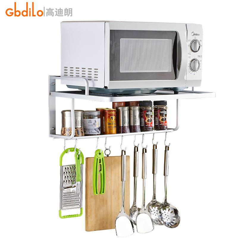 微波炉挂架太空铝支架托架壁挂式厨房置物架储物架单双层烤箱架