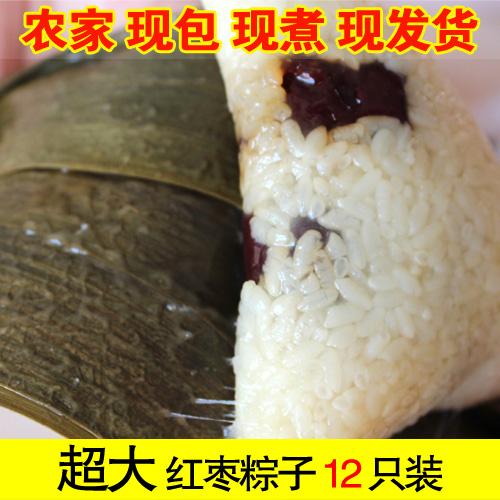 山西特产农家妈妈手工红枣粽子蜜枣粽子散装粽子185g真空包装