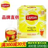 Lipton Black Tea 200 bags 400g Lipton Yellow Label Selected Black Tea Bags Sri Lanka Imported Tea Bags