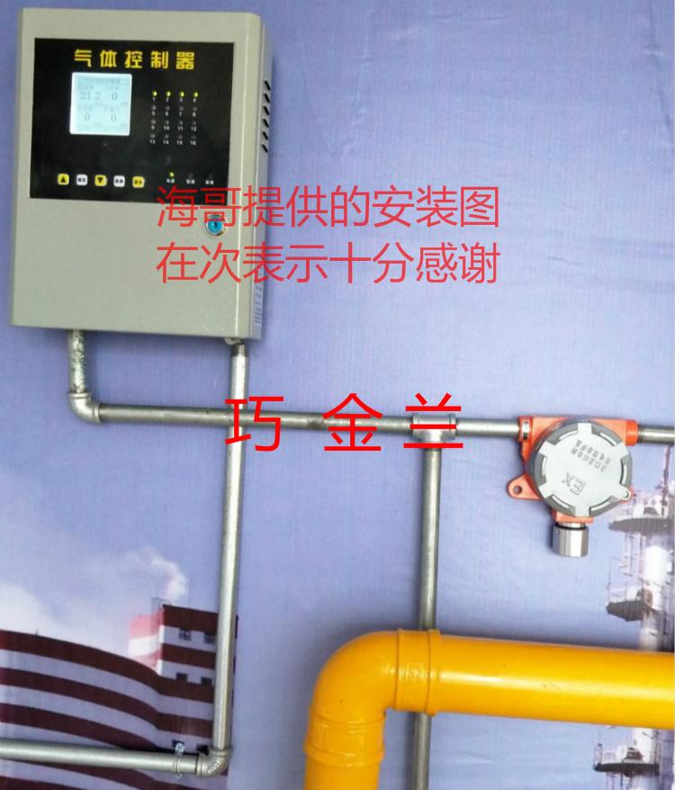 固定式液化气氧气油漆氟化氢氨气酒精臭氧浓度探测报警器可燃气体