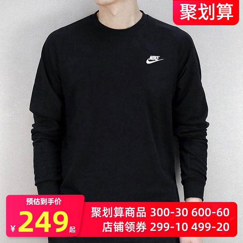 NIKE耐克男装上衣2020春季新款运动卫衣套头衫圆领长袖T恤BV2667