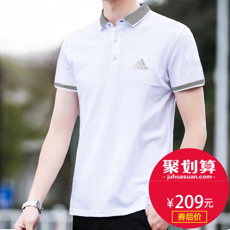 Adidas/阿迪達斯短袖男裝2019夏季寬鬆速乾透氣翻領T恤白色POLO衫