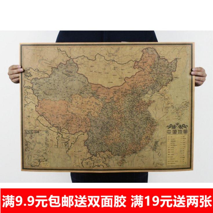 中文版中國復古地 圖 懷舊復古牛皮紙海報酒吧咖啡館宿舍裝飾海報