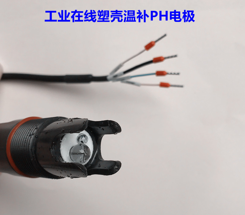 工业在线PH温补电极 三复合ph探头传感器 温度PH电极 温度补偿PH