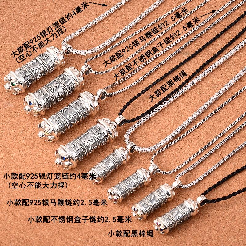 925银六字真言项链复古泰银楞严咒吊坠男女护身符挂件本命年礼物