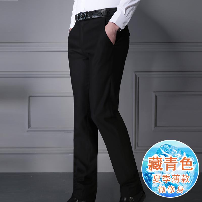 秋季男士修身西裤商务上班宽松西服西装裤子青年正装长裤薄款免