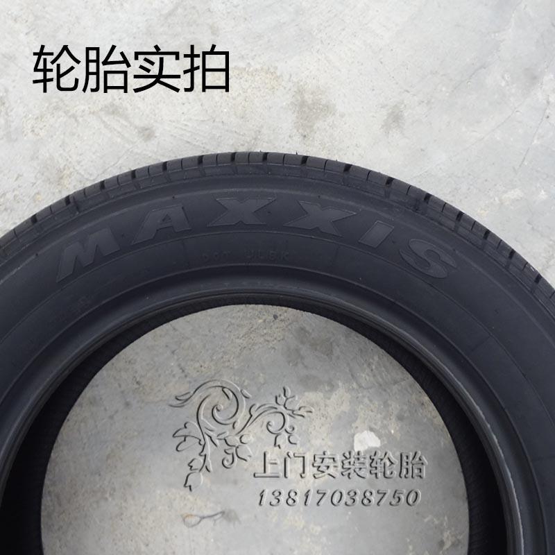 科鲁兹 英朗 适用于翼神 花纹 MA510 92V 92H 60r16 205 玛吉斯轮胎
