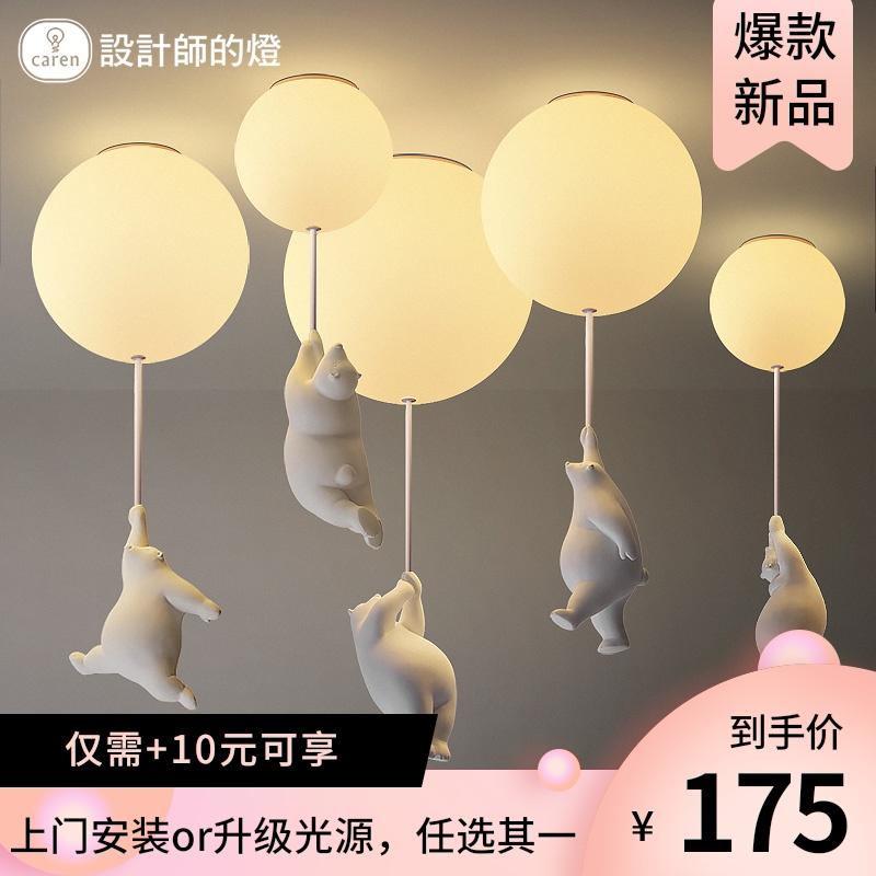 厅创意小熊温馨男女孩卧室灯具