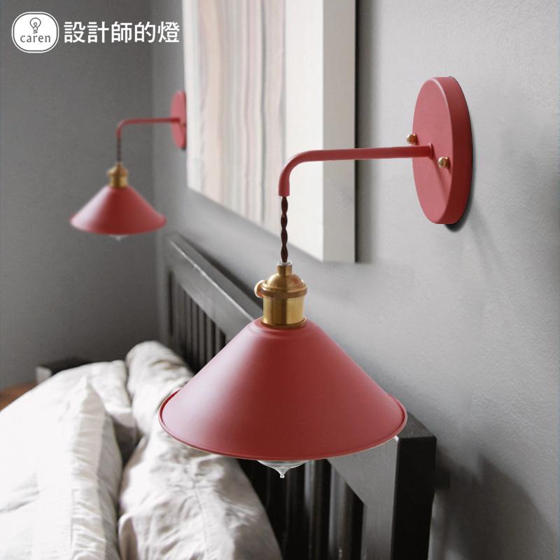 设计师的灯北欧式创意现代客厅楼梯过道卧室床头马卡龙小黑伞壁灯
