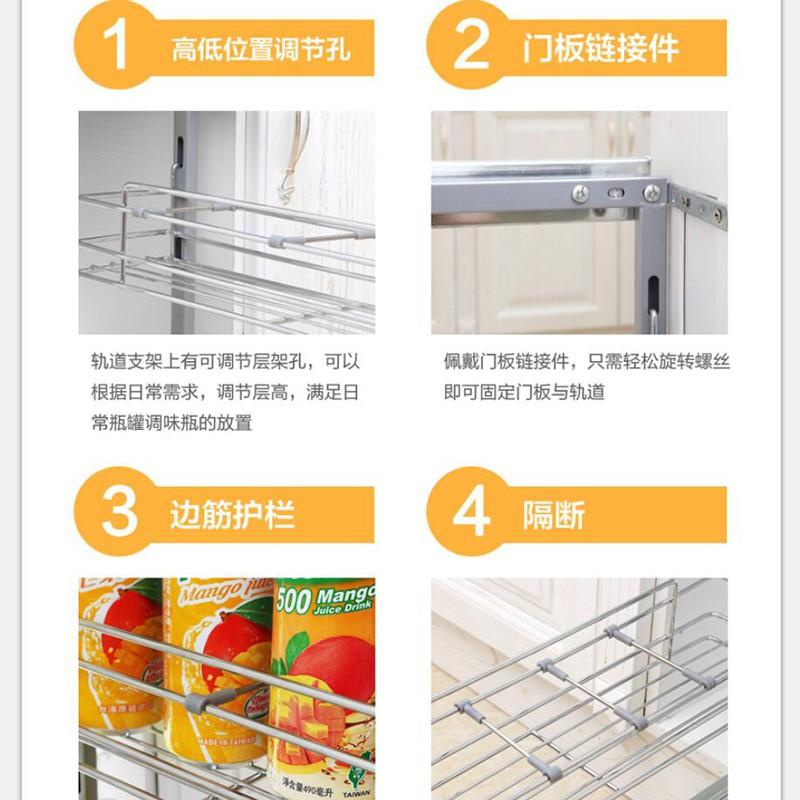 柜厨房橱柜拉篮调味架阻尼轨道 250 200 不锈钢调味拉篮超窄 304 浅居