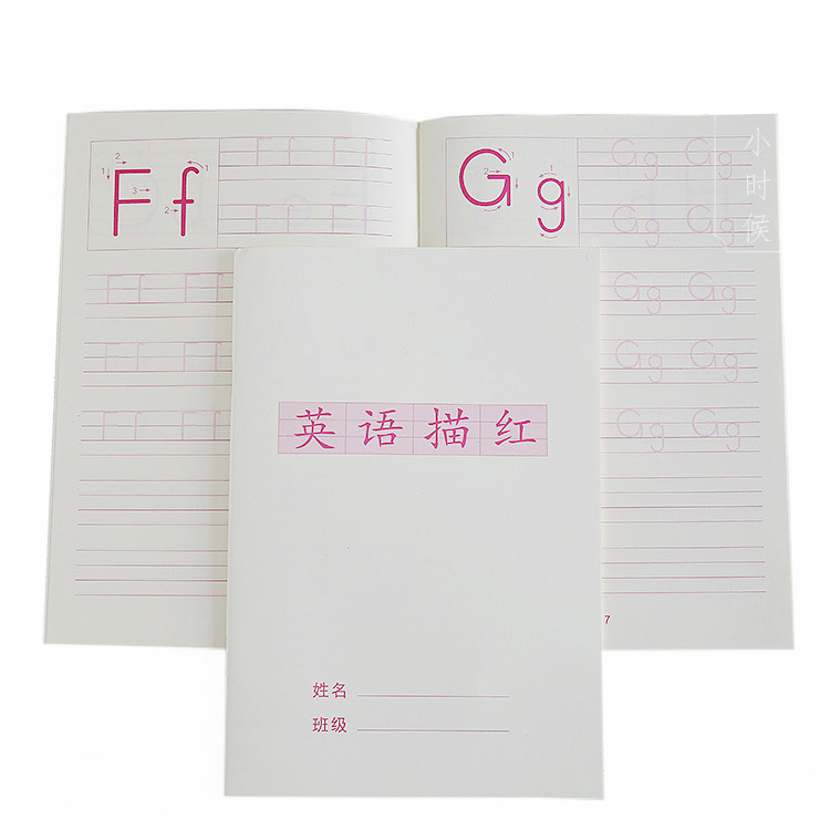 幼儿园英文练字帖字母练习本小学生英语描红本一年级棒棒体写字本