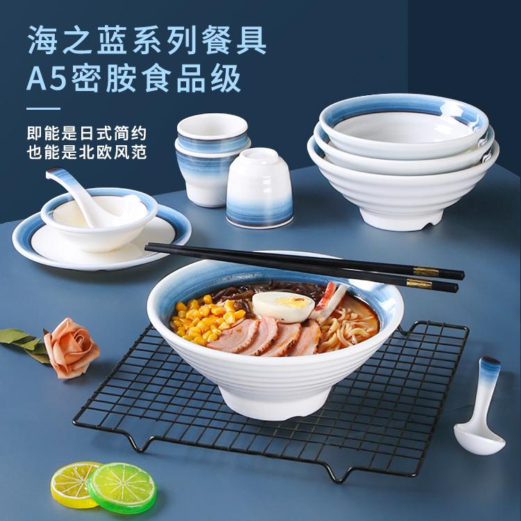 祥源美密胺北欧ins餐具面碗仿瓷塑料汤碗大碗米线面馆专用碗商用主图
