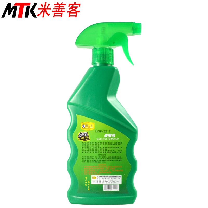 不伤漆面清洁剂 柏油 树胶 清洗虫胶 汽车漆面玻璃虫胶树粘去除剂