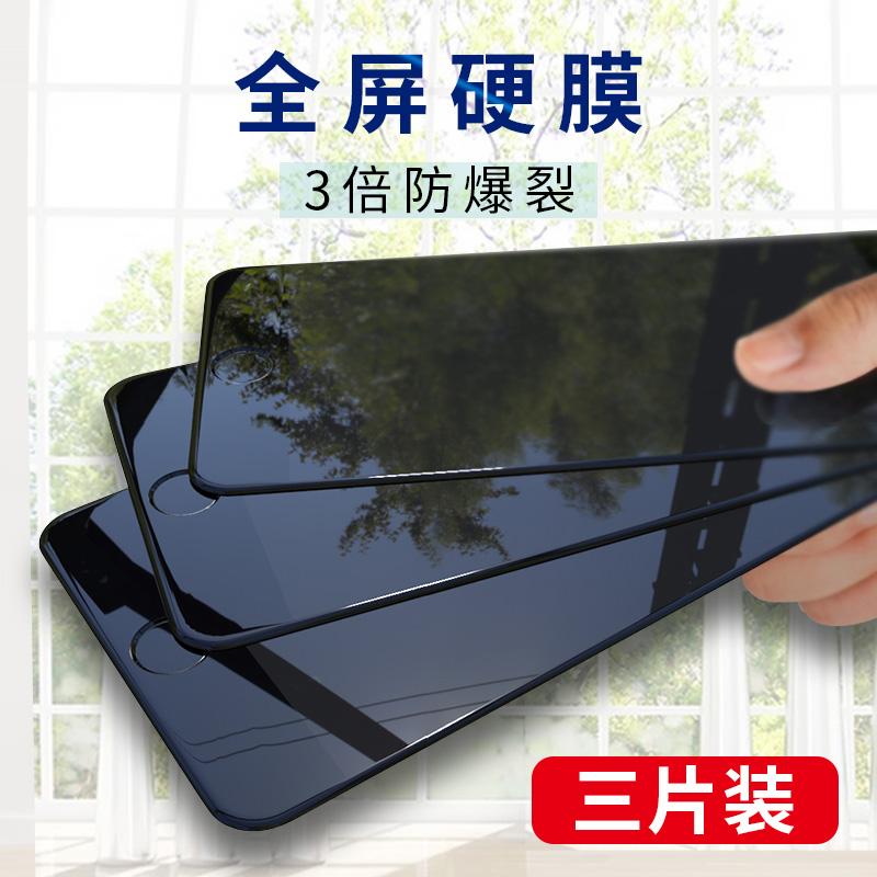 苹果x钢化膜6s/12/7plus/8/8p/6全屏xr抗蓝光11pro/iPhonexsmax介绍图片1