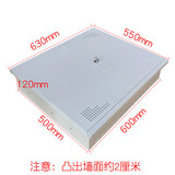 Concealed 600*500 increase the weak electricity box villa large switch wiring box home multimedia box information box