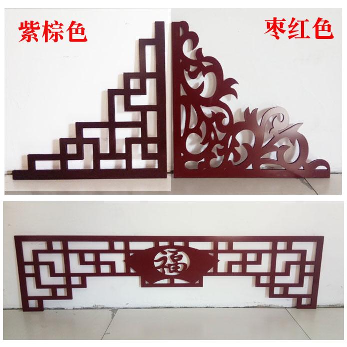 镂空角花pvc花格木雕花通花板天花墙中式装饰线门洞垭口对角门楣