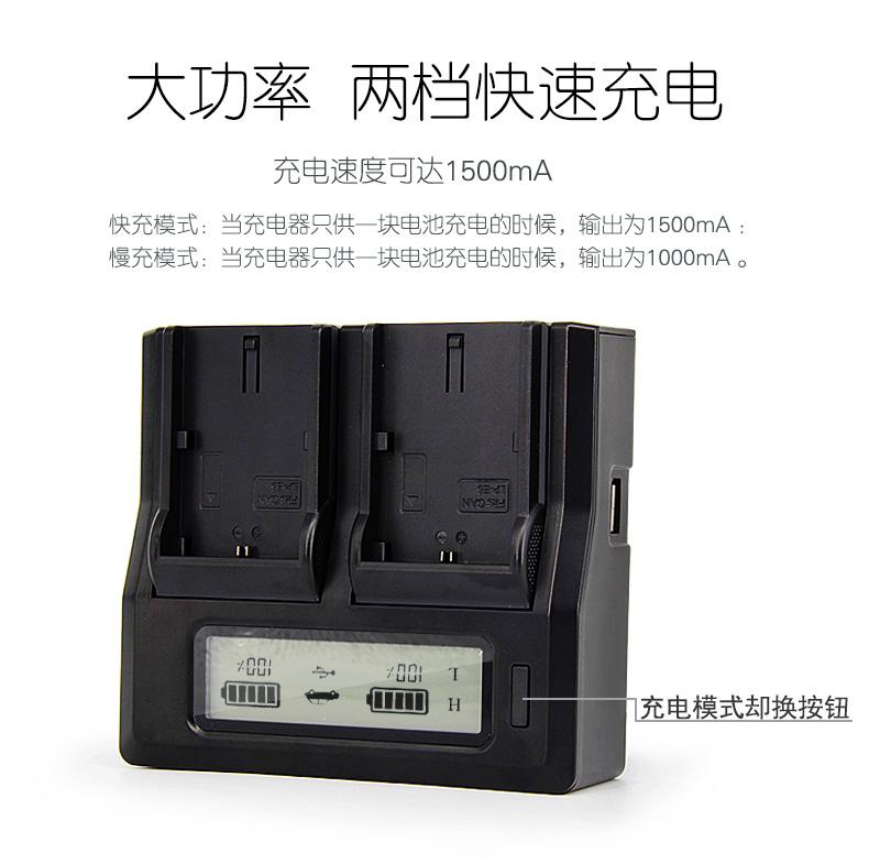 ruibo 索尼NP-FW50电池充电器 A7R 5n S微单NEX6 A5100A6000双充