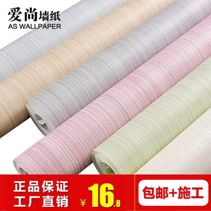 现代简约素色无纺布墙纸客厅卧室美式亚麻工程壁纸纯色温馨背景墙