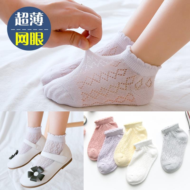 儿童袜子夏季薄款纯棉男童女童短袜船袜宝宝网眼袜夏天超薄透气主图