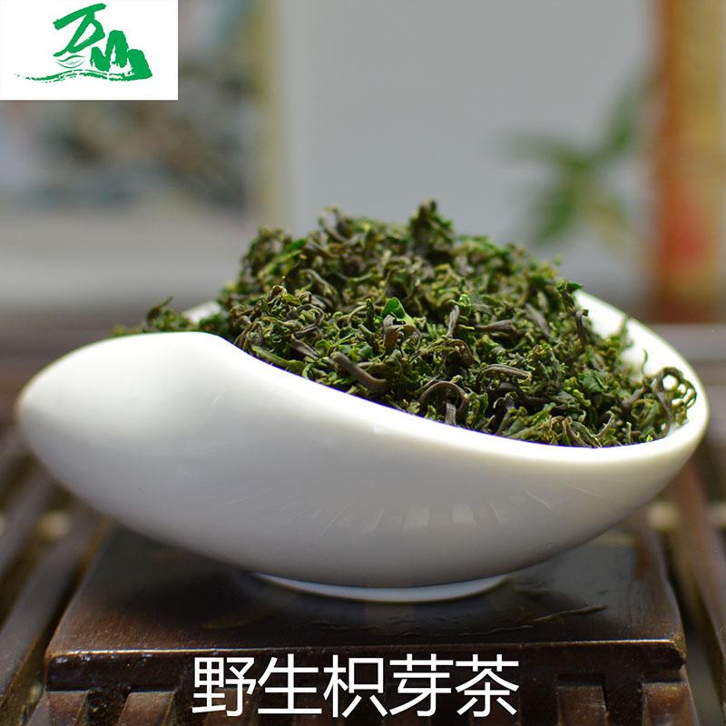 元包邮 20 万山茶厂直销 化滞 消食 枳叶茶枸橘芽茶 枳芽茶枳实芽