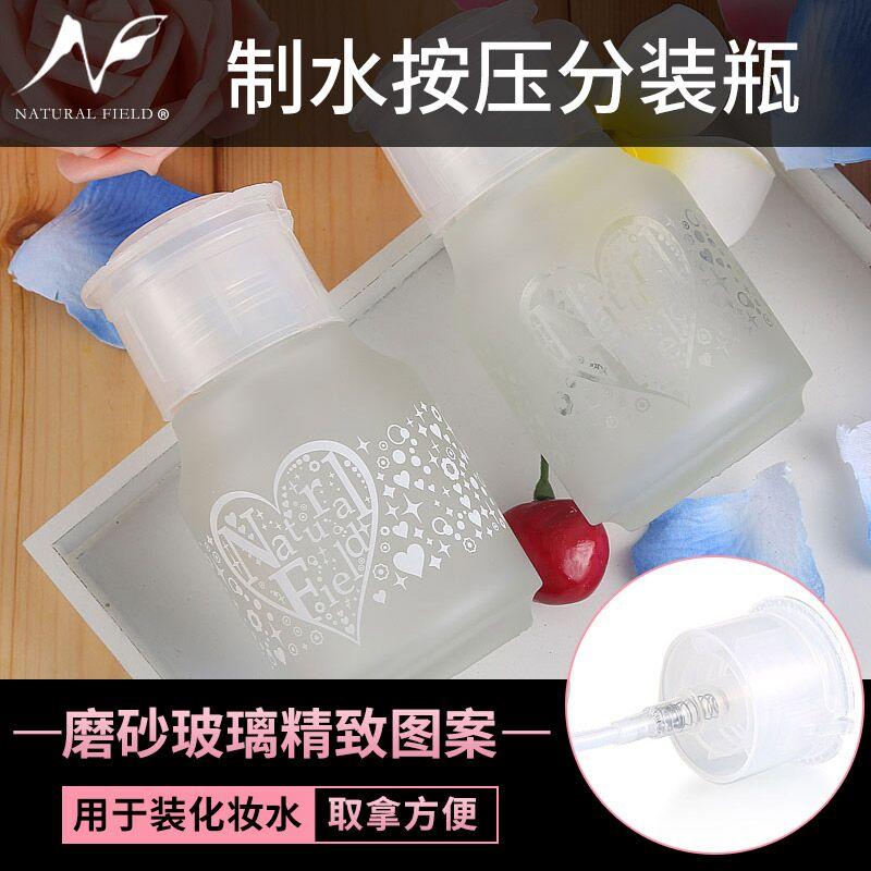 美甲清潔液按壓瓶缷甲水酒精日式高檔美甲壓瓶空瓶洗甲水美甲專用