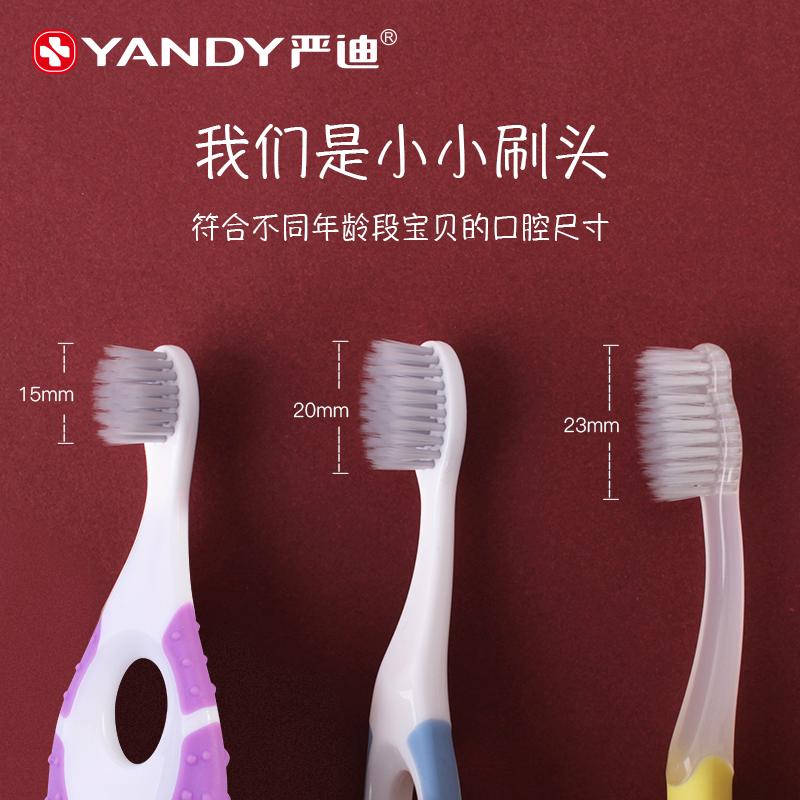 严迪儿童牙膏牙刷套装可吞咽食品级无氟防蛀长牙换牙期2-3-6-12岁