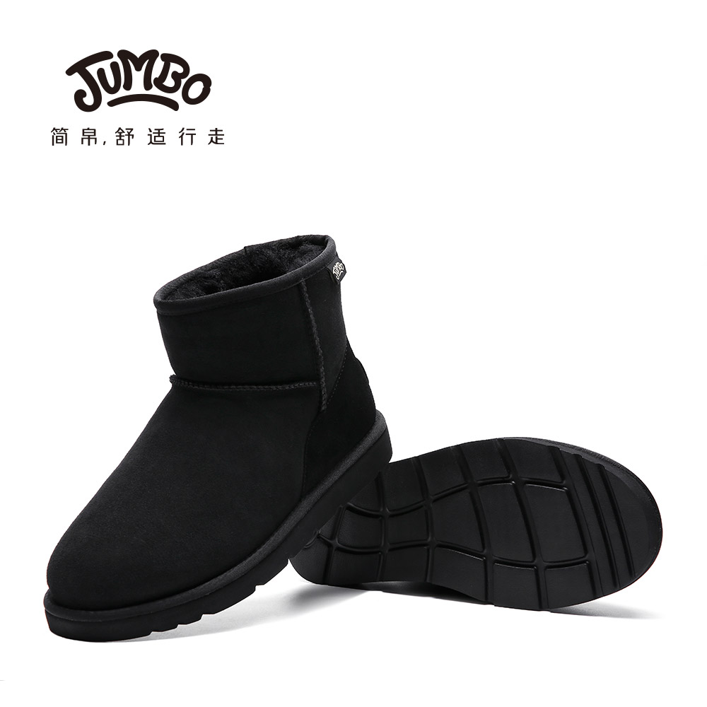 JUMBO简帛澳洲羊皮毛一体雪地靴男低筒靴冬季加厚保暖冬靴2545
