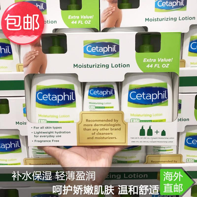 美國直郵 Cetaphil絲塔芙 溫和保溼潤膚乳液2X591ml+118ml 組合裝