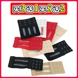 Underwear lengthened buckle breasted bra extended buckle back fastening buckle clasp fastener with four plus three rows of three button hook widens