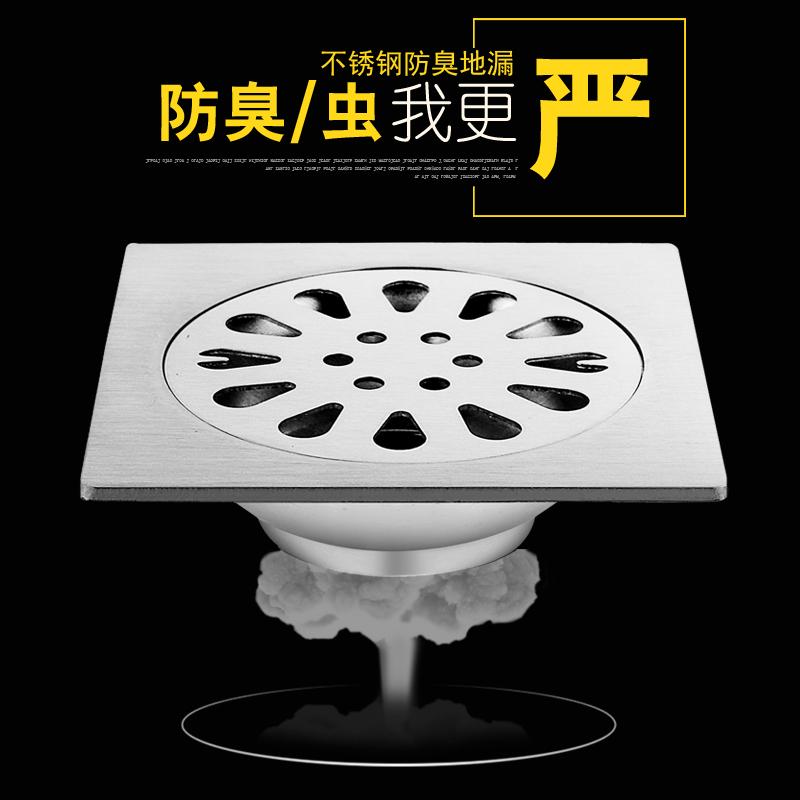 雙用水封防堵 浴室防臭芯洗衣機地漏 包郵地漏超厚不銹鋼防臭地漏