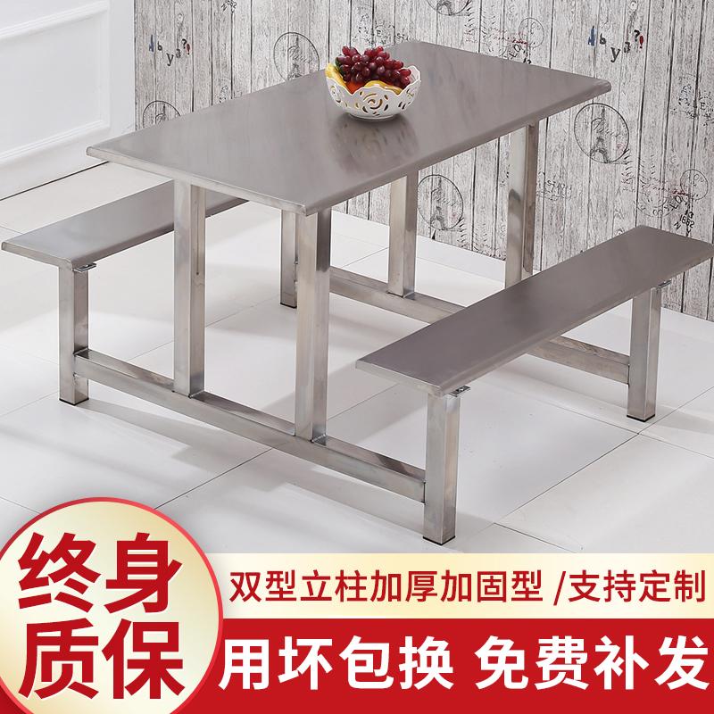 堂餐桌快餐连体餐桌椅