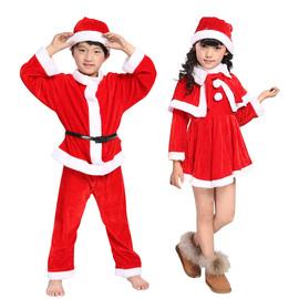 圣诞节装饰品圣诞老人服装圣诞老爷爷演出衣服男女士成人儿童套装