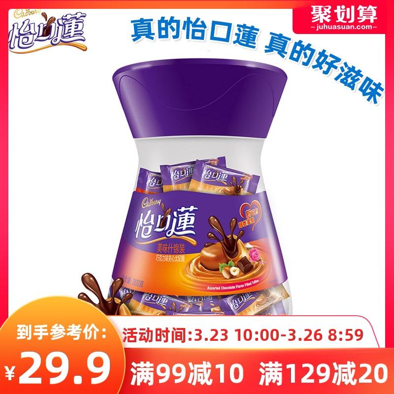 无印良品零食大扒皮!zui令人甜蜜的7件单品,你绝对不想错过!(夹心巧克力糖)