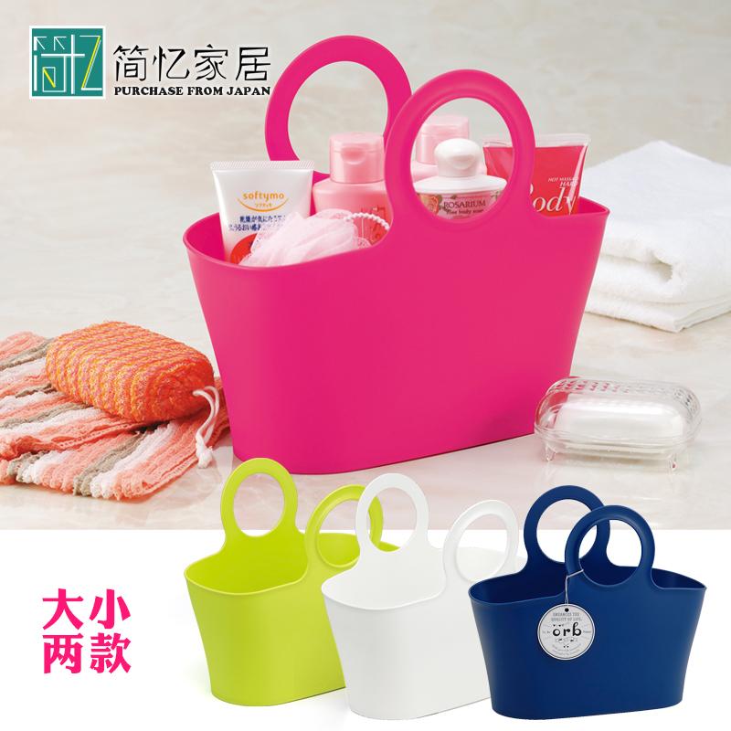 日本進口手提購物籃買菜籃子塑料髒衣籃浴室洗澡沐浴籃雜物收納籃