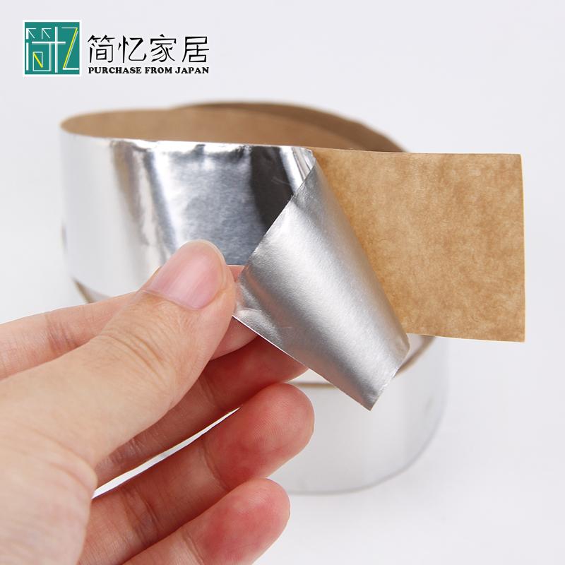 日本进口KOKUBO厨房灶台防油贴纸卫生间防水防潮防霉胶条铝箔胶带