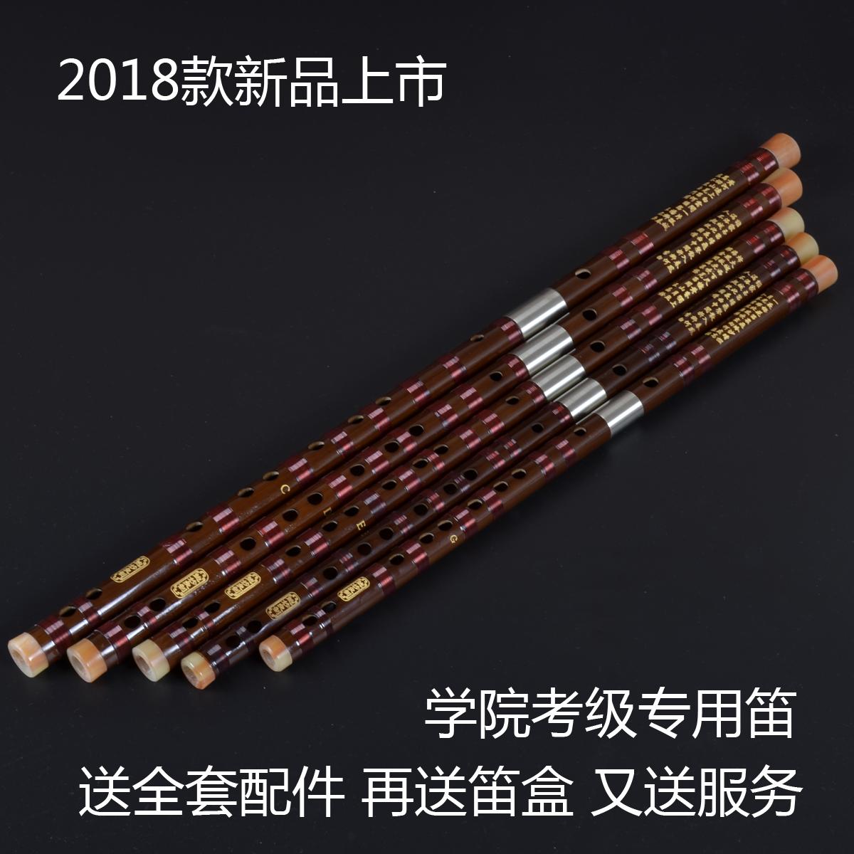 支套笛铝合金包装 7 支 5 专业黑色双接白铜竹笛乐器 套笛精品 包邮