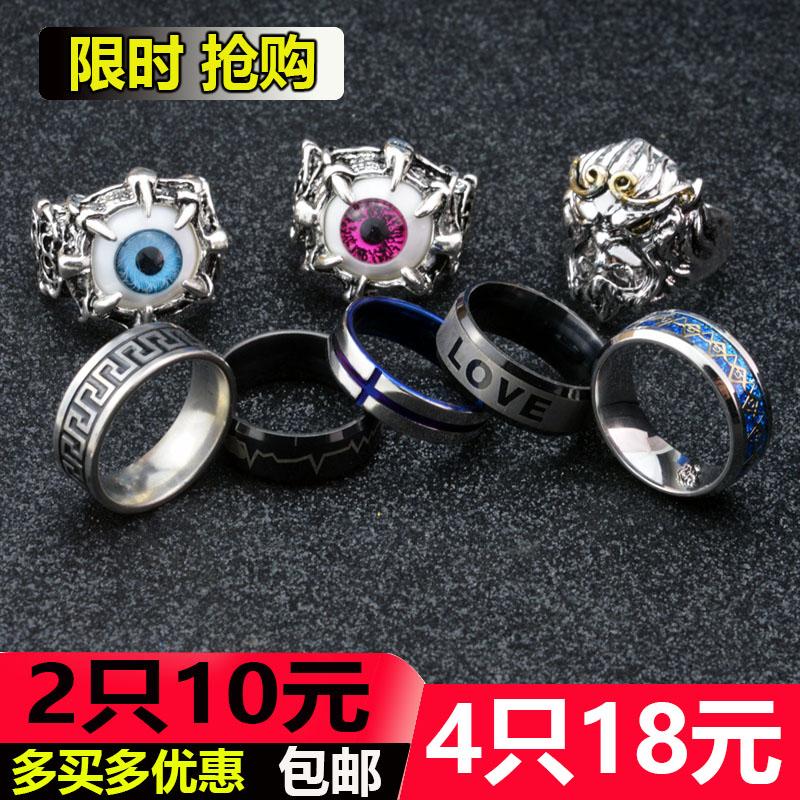 男士个姓韩版新款创意钛钢开口指环霸气潮流戒子六字真言食指戒指